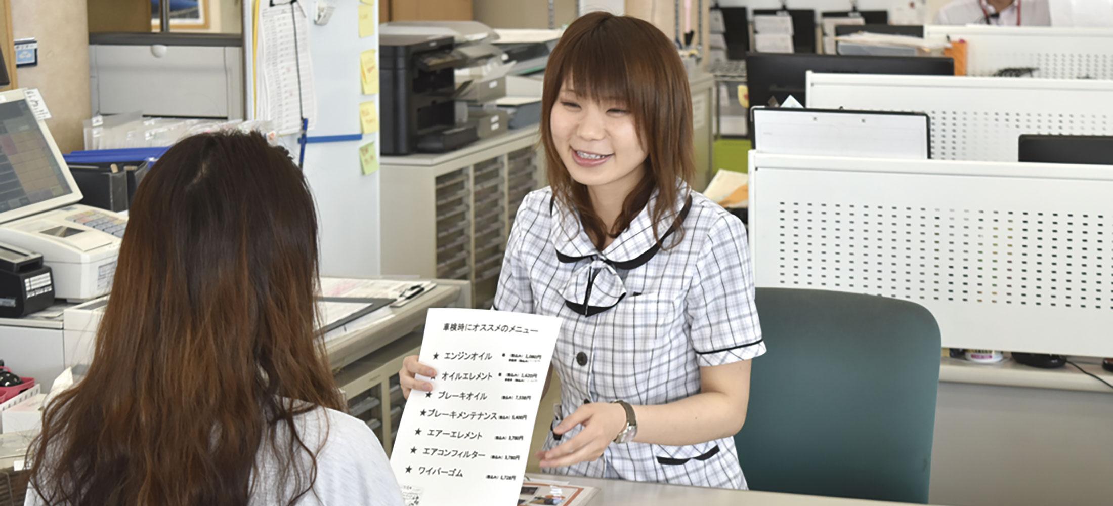 13,000円+法定費用+消費税の明瞭会計